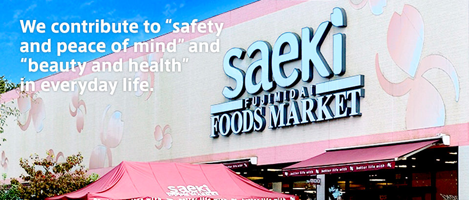 "We contribute to""safety and peace of mind""and ""beauty and health""in everyday life."