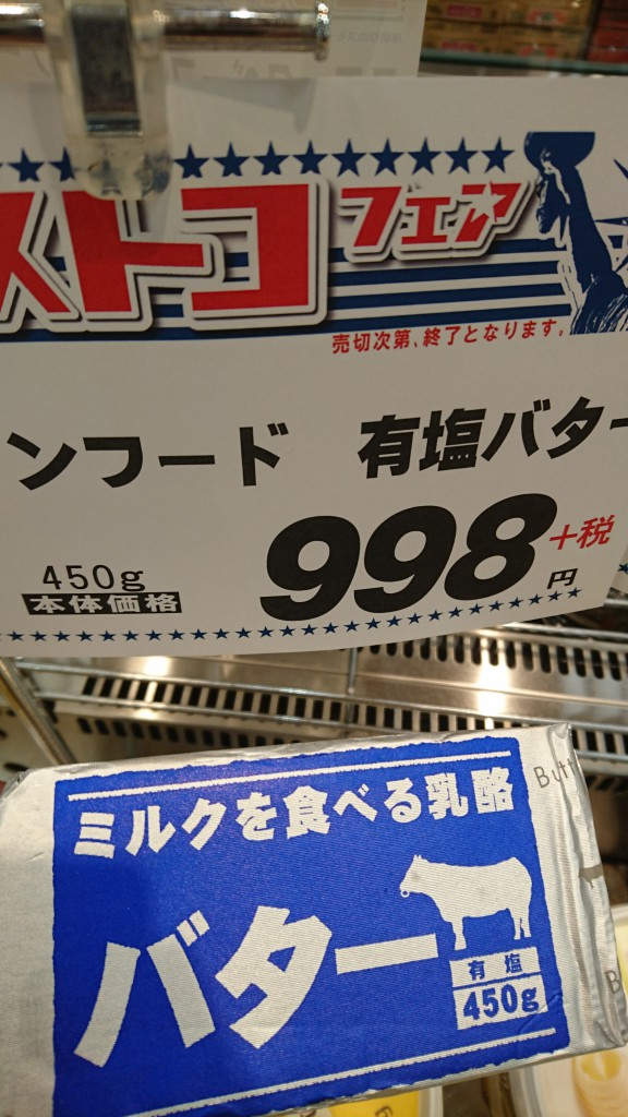 DSC_5506.5